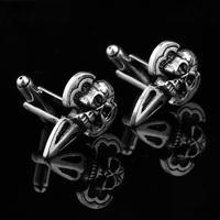 Skull with Dagger Cufflinks